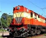 पूजा स्पेशल ट्रेन : बुकिंग शुरू होते ही 30 मिनट में फुल हो गई छठ स्पेशल, अब तत्काल पर नजर Bhagalpur News