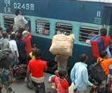ट्रेनों की लेटलतीफी में हो रहा है सुधार, मगर धीरे-धीरे; आरटीआइ से सामने आई स्थिति