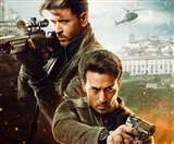 War Box Office Collection: अबकी बार 300 करोड़ पार... कमाई में काफी आगे पहुंची वॉर