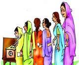 Jharkhand Assembly Election 2019 : पूर्वी सिंहभूम में तीन मतदान केंद्र बदले,नौ बूथों को बदलने का दिया गया था प्रस्ताव Jamshedpur News