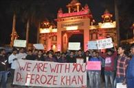 डा. फिरोज के समर्थन में आए छात्र, निकाली रैली