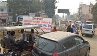 पुलिया निर्माण से लल्ला बाबू चौराहे पर लगा जाम