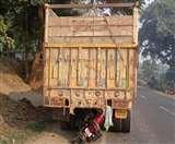 सिवान और बेगूसराय में सड़क हादसे, एक में खलासी तो दूसरी दुर्घटना में बाइक सवार की मौत Patna News