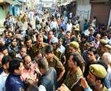 अलीगढ़ के अचलताल पर 'विरोध' ने रोका महाबली का पंजा, अतिक्रमण हटाने पहुंचे अफसर बैरंग लौटे