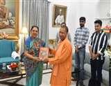 Happy Birthday AnandiBen Patel : राज्यपाल आनंदीबेन पटेल को जन्मदिन पर CM योगी आदित्यनाथ ने भेंट की श्रीरामचरितमानस