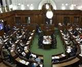 Delhi Assembly Election: दो दिसंबर से दिल्ली विधानसभा का सत्र, प्रदूषण समेत कई मुद्दों पर होगी चर्चा