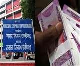 नगर निगम काे नहीं मिली 150 करोड़ रुपये की ग्रांट, कर्मियों का डीए रोका Chandigarh News