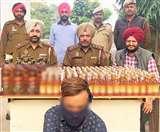 67 बोतल अवैध शराब के साथ तस्कर गिरफ्तार, घर में स्टोर करके रखी थीं Jalandhar News