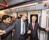 Delhi Metro: ट्रेन में चलते-चलते भारत-जापान के अफसरों में बात, चौथे चरण में आएगी तेजी