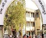 कोल्हान के सबसे बड़े एमजीएम अस्पताल में अब दवा संकट गहराया Jamshedpur News
