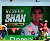 पाकिस्तानी गेंदबाज नसीम शाह ने पहले टेस्ट मैच में मैदान पर कदम रखते ही रचा इतिहास