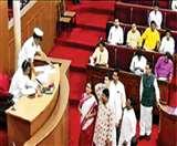Odisha Assembly: किसान आन्दोलन एवं धान की बिक्री को लेकर सदन में हंगामा, कार्यवाही स्थगित