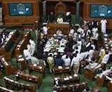 Parliament Winter Session Day 4 LIVE: आज सदन में JNU पर हंगामे के आसार, वायु प्रदूषण पर फिर होगी चर्चा