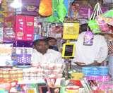 जारी हुआ फरमान, अब से स्कूल में प्लास्टिक टिफिन और बोतल की नो एंट्री Agra News