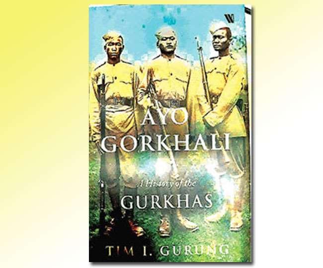 पूर्व गोरखा सैनिक टिम आइ गुरुंग ने यह पुस्तक 'आयो गोरखाली : ए हिस्ट्री ऑफ गोरखाज' लिखी है।