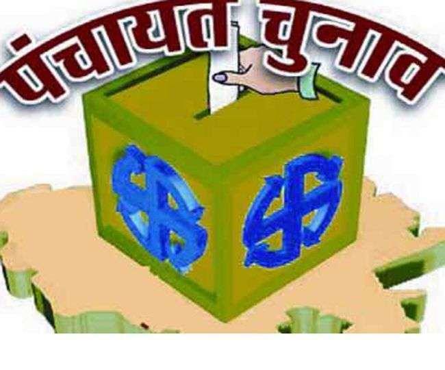 हिमाचल में पंचायत चुनाव की सोमवार को घोषणा कर दी गई।
