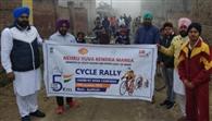 गांव उड़त सैदेवाला में निकाली साइकिल रैली