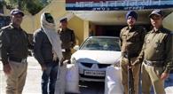 भतरौंजखान पुलिस ने पकड़ा 53 किलो गांजा