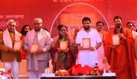 भारत की ऋषि परंपरा को आगे बढ़ा रहे कैलाशानंद: राज्यपाल