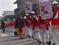एनीमिया से मुक्ति को शहर में निकाली जागरूकता रैली