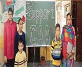 CAA के समर्थन में विद्या भारती के 124 स्कूलों के 40 हजार विद्यार्थी जगा रहे अलख