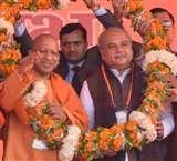 केंद्रीय मंत्री नरेंद्र सिंह तोमर बोले- राहुल और प्रियंका जैसों को जनता के सामने करेंगे बेनकाब