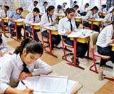 CBSE Board Examination: दून रीजन से 1.42 लाख छात्र देंगे सीबीएसई की बोर्ड परीक्षा