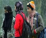 Weather Updates: अभी और सताएगी ठंड, उत्तर भारत को लेकर मौसम विभाग ने जारी किए आंकड़े