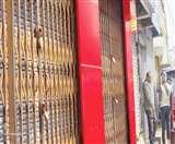 दवा दुकानदारों की तीन दिवसीय हड़ताल शुरू, बंद हैं अधिकतर दुकानें Muzaffarpur News