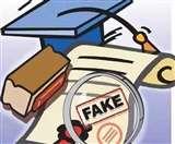 भागलपुर के इस फर्जी प्रतिष्ठानों ने लगाया करोड़ों रुपये का चूना Khagaria News