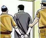 सोती रह गई मुंबई पुलिस, कैदी हथकड़ी सहित हुआ फरार