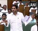 आंध्र विधानसभा में TDP विधायकों ने लगाए जय अमरावती के नारे, तीन राजधानी पर हंगामा