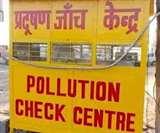 गोरखपुर के सभी थाना क्षेत्र में खुलेंगे प्रदूषण जांच केंद्र Gorakhpur News