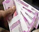 सेक्रेड हार्ट कान्वेंट में एलकेजी में एडमिशन लेने को देने होंगे 73 हजार Jamshedpur News