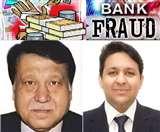 Banking Fraud : विजय माल्या और नीरव मोदी की तरह कानपुर से भी सामने आए दो और नाम