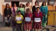 निबंध लेखन प्रतियोगिता में गर्व अरोड़ा व अर्शिया बने विजेता