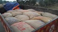 कालाबाजारी को जा रहा 32 पैकेट चावल पकड़ा