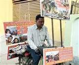 जज्बेे को सलाम : 'साइकिल गुरू' आदित्य की पाठशाला, जहां लगी ब्रेक, वहीं शुरू हो जाती है पढ़ाई