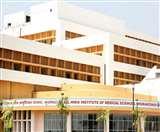AIIMS Bhubaneswar: एम्स में हिन्दी के प्रयोग को बढ़ावा देने पर मचा हंगामा, बीजद सांसद ने भी जतायी आपत्ति