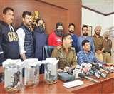 Bhatinda जेल से साथी को छुड़वाने की फिराक में रवि बलाचोरिया गैंग के दो सदस्य गिरफ्तार Chandigarh News
