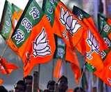पिछड़ा वैश्य महाकुंभ कल, जानिए इस महाकुंभ के पीछे क्या है भाजपा की रणनीति Prayagraj News