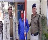 अवैध बंदूक के साथ युवक गिरफ्तार, वन्य जीवों के शिकार को घूम रहा था जंगल में Dehradun News