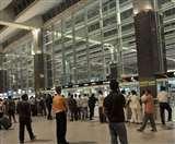 Cleanliness Award 2019: जानिए, कौन है देश का सबसे स्वच्छ व सुरक्षित हवाई अड्डा