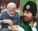 Bihar Assembly Election 2020 : सियासत में लिपटी लिट्टी-चोखा और जुबानी तड़का