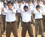 RSS Sangh Samagam: संघ समागम के तीसरे दिन आज संगठनात्कम विषयों पर होगी चर्चा