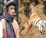 बाघिन की मौत पर छलका सरयू का दर्द, मामला रफा-दफा करने वाले अफसरों पर बरसे; उच्चस्तरीय जांच की मांग