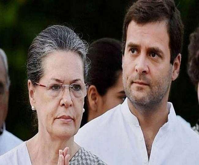 दक्षिण भारत के राज्य पुडुचेरी में कांग्रेस की सरकार गिर गई , सोनिया, राहुल गांधी की फाइल फोटो