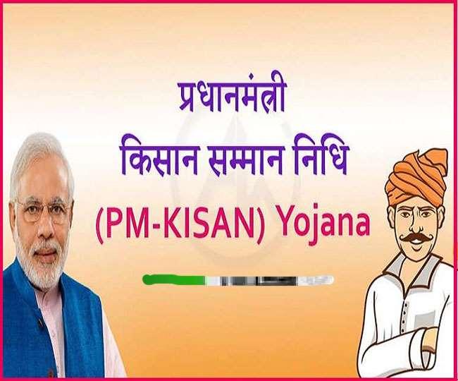 नई दिल्ली में बिलासपुर जिला को कल किया जाएगा सम्मानित।