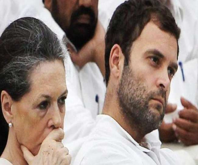 कांग्रेस नेता सोनिया गांधी और राहुल गांधी की फाइल फोटो।