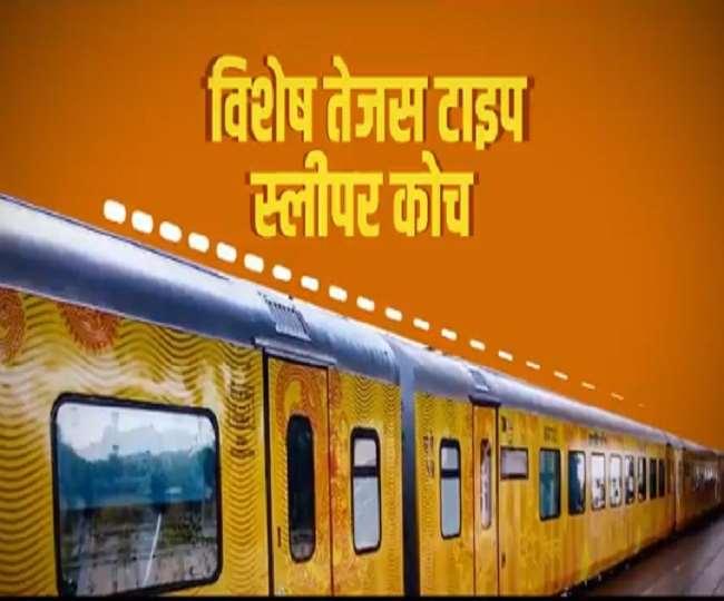 रेलवे का थ्री टीयर एसी इकॉनॉमी क्लास कोच बनकर तैयार (फोटो: इंडियन रेलवे)